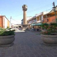 Historia Del Reloj de sol Irapuato